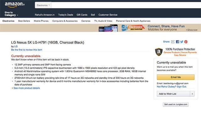LG NEXUS 5X Specs Revealed: Phone Accidentally Listed On Amazon