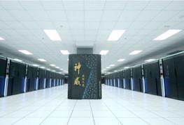 Fastest Supercomputer Sunway TaihuLight