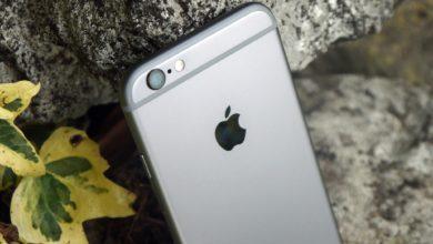 New iPhone 7 Leak