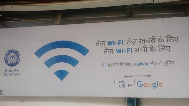 RailWire Google's Free WiFi Service