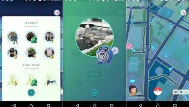 Photo of New nearby tracker in Pokemon Go
