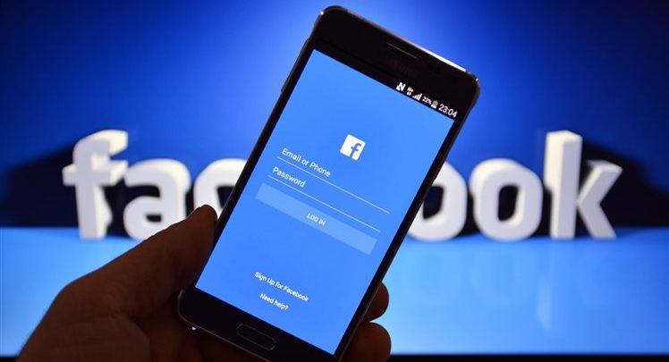 Facebook's new update