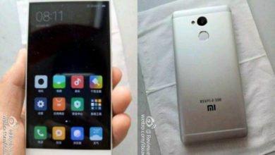 Xiaomi Redmi 4 Leaked Specs