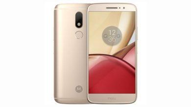 Moto M Launch