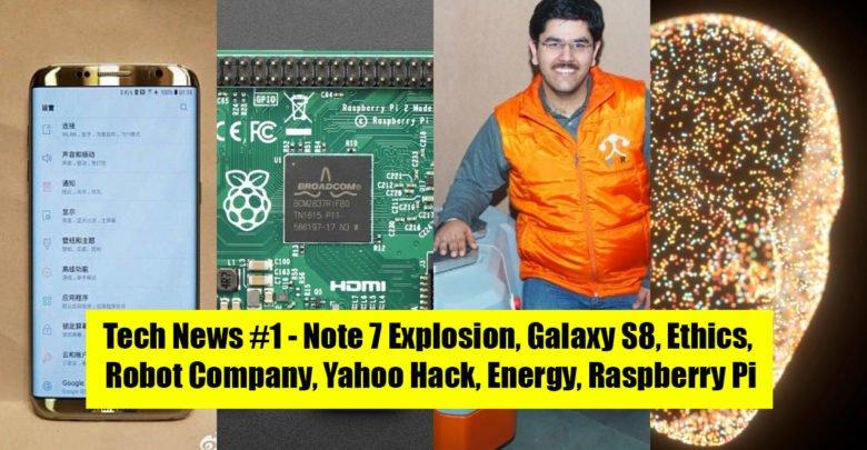 Tech News 1