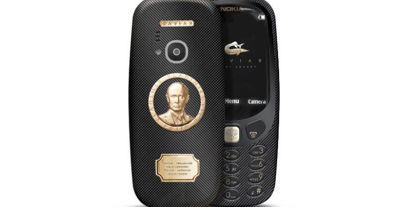 Nokia 3310 Gold