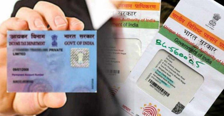 Link Pan Aadhaar Card