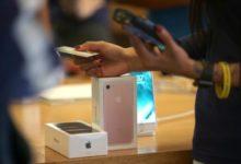 GST iPhone