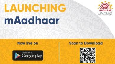 mAadhar Android App