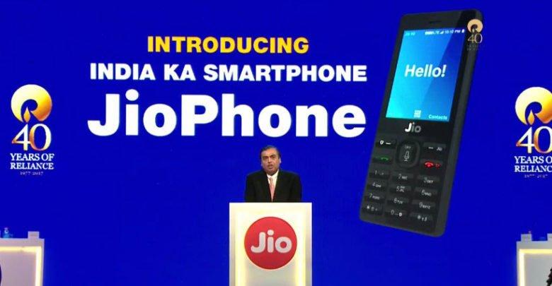 Jio Phone Beta Testing