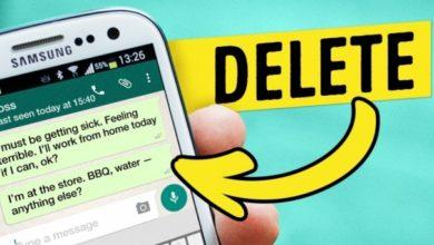WhatsApp Delete Recall Message