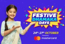 Flipkart Festive Dhamaka Days Sale 2018