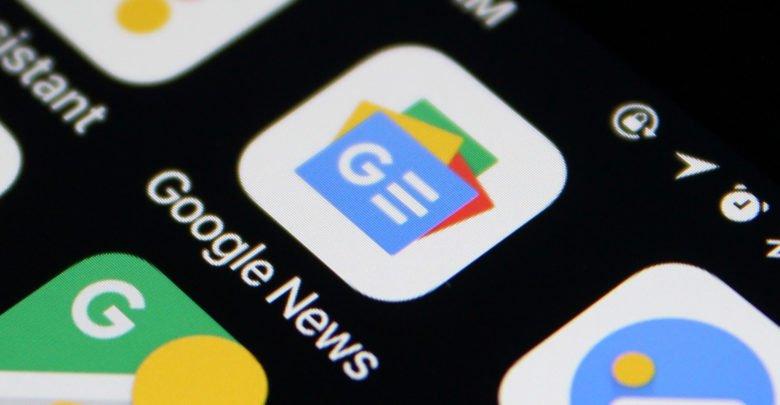 Google News App v5.5 Dark Theme