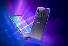 HTC U19e Launched