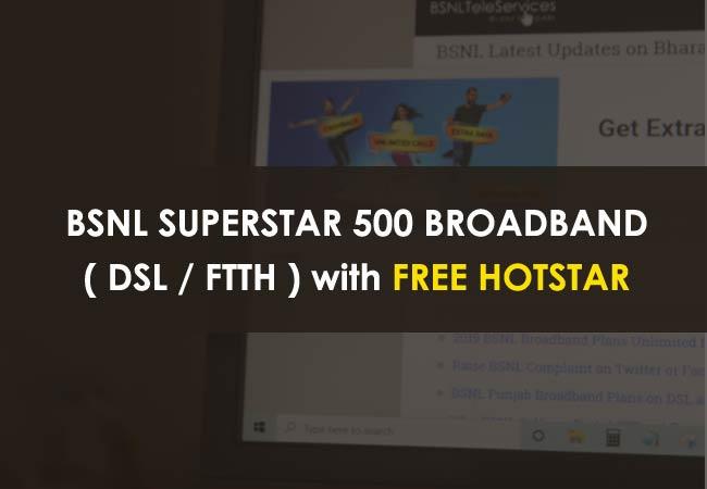 bsnl superstar 500