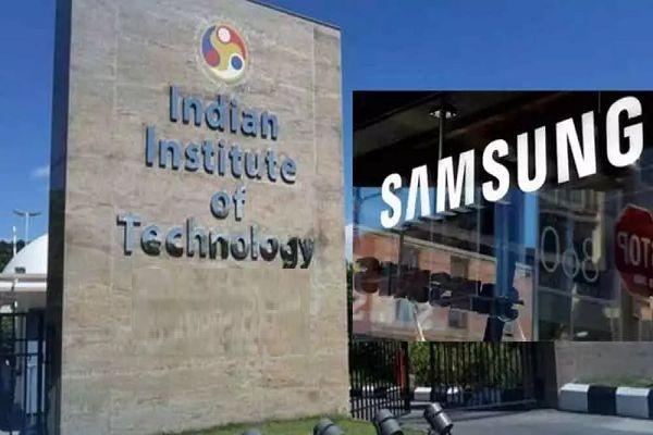 Samsung IIT Innovation lab