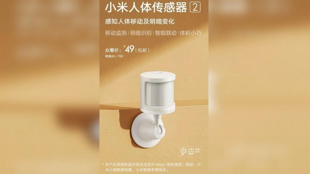 Mi Human Body Sensor 2