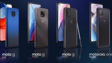 Moto G Stylus (2021), Moto G Power (2021), Moto G Play (2021), Motorola One 5G Ace