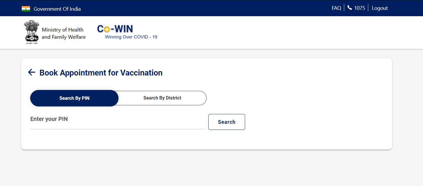 CoWIN Website 4