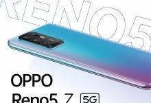 Oppo Reno 5Z 5G