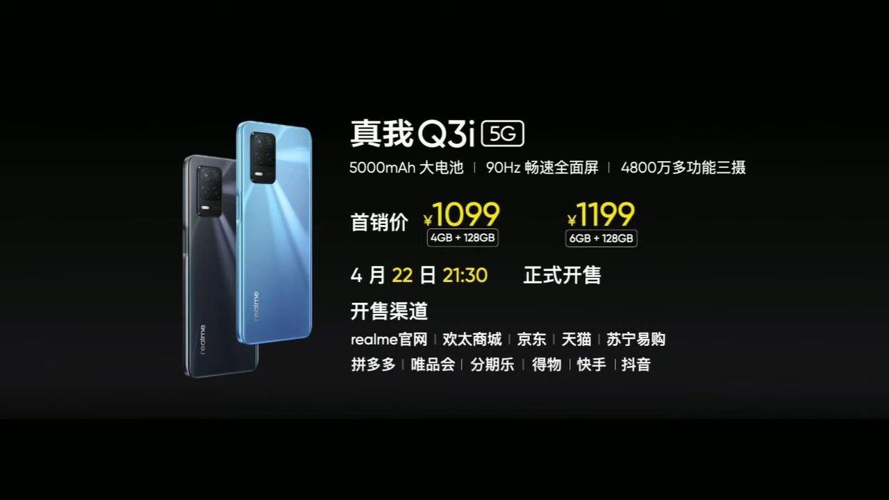 Realme Q3i 5G