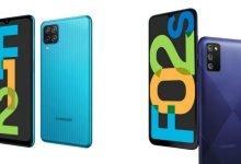 Samsung Galaxy F02s, Galaxy F12