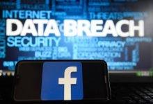 Facebook Vulnerability