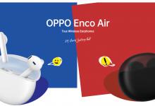 Oppo Enco Air