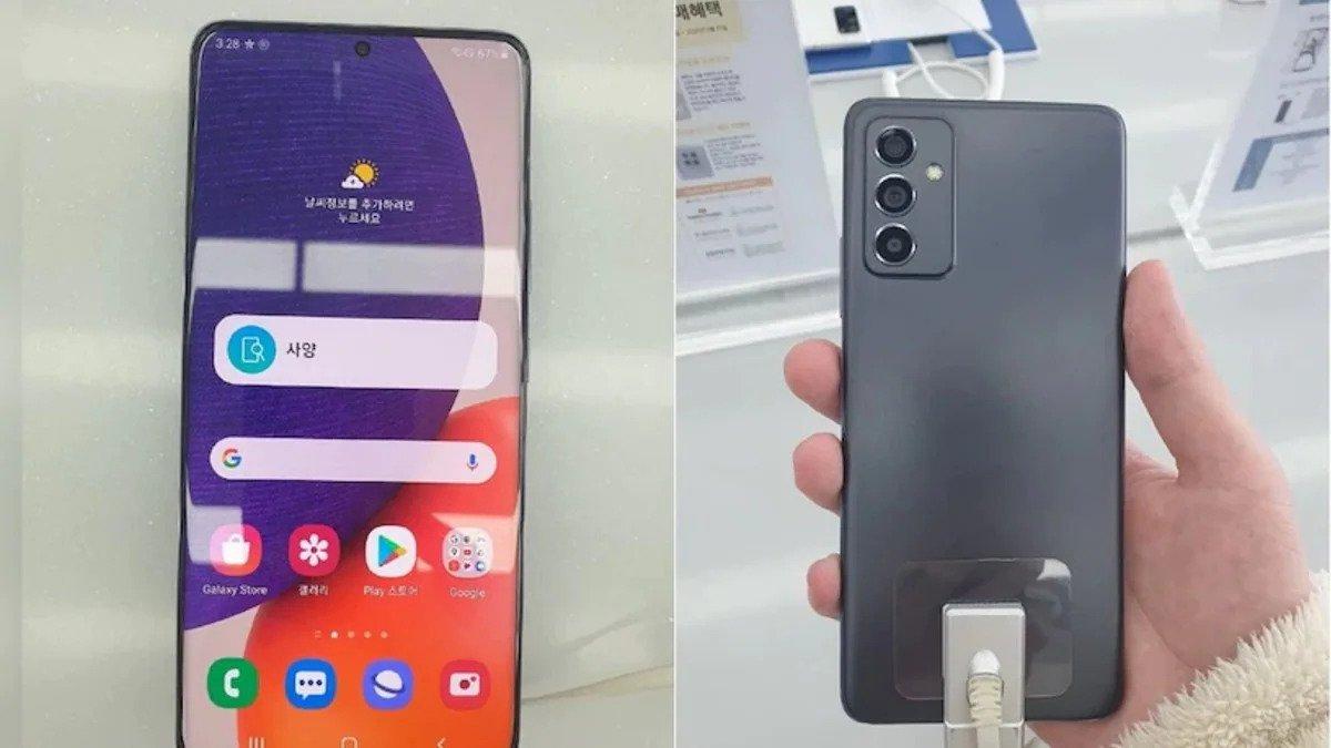 Samsung A82 5G