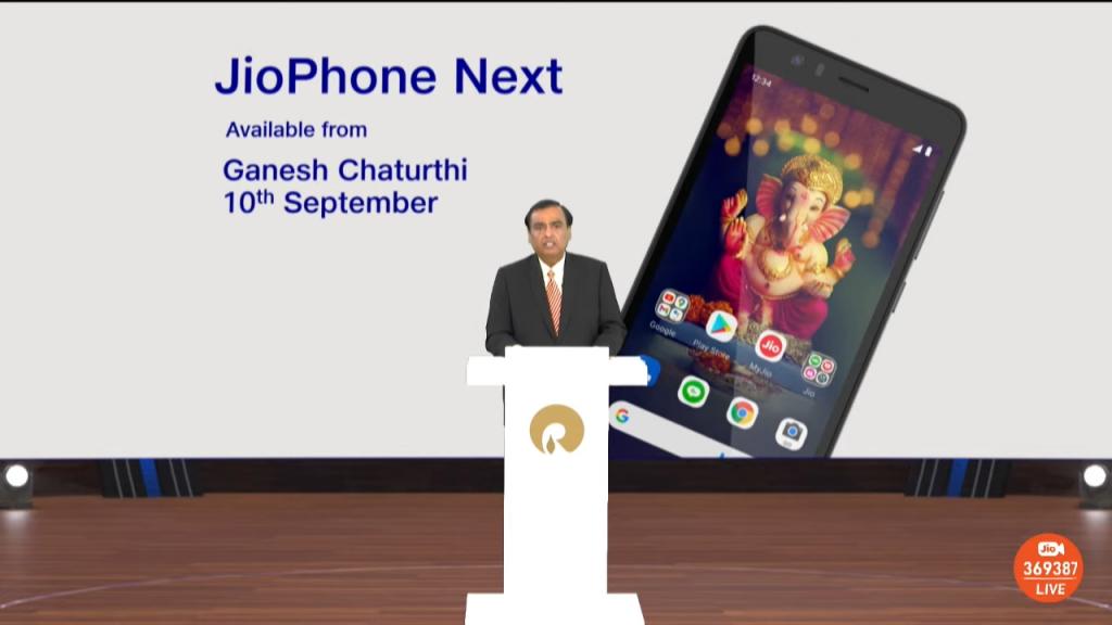 JioPhone Next Sale Date
