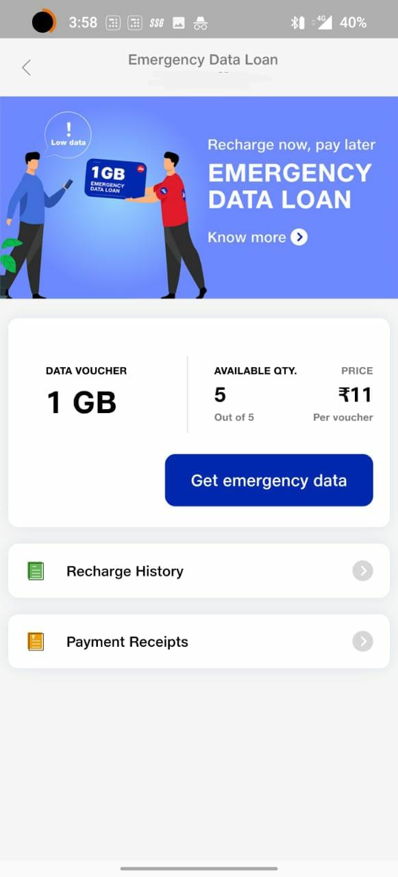 Emergency Data Loan